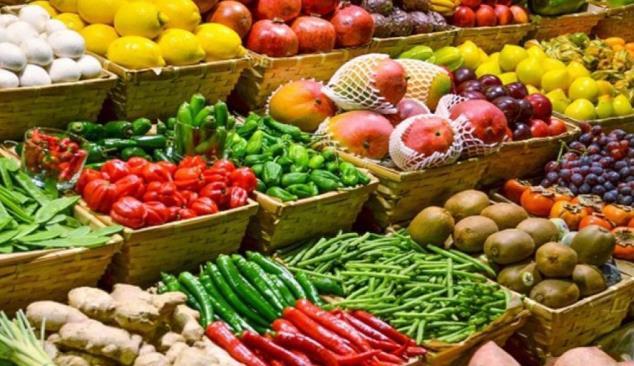 Promoção de produtos agrícolas